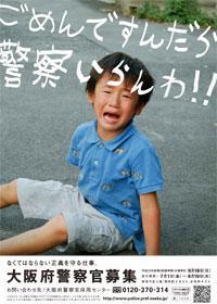 14ブログ(ザ!!大阪)�@H23.jpg