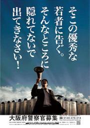 14ブログ(ザ!!大阪)�AH22.jpg