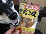 inutotakoyaki.JPG